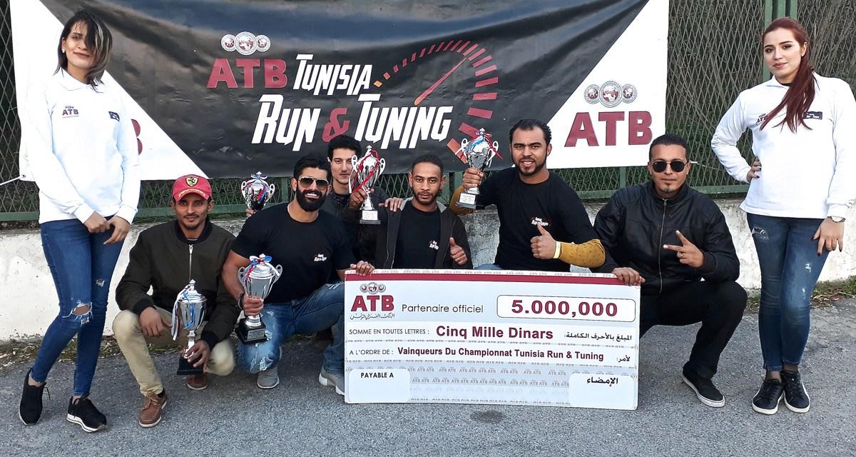 SUPER FINALE ATB TUNISIA RUN&TUNING 2017
