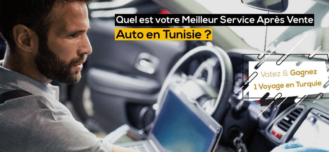 SONDAGE DU «MEILLEUR SERVICE APRÈS VENTE EN TUNISIE 2019» bytunisieauto.tnet Ola Energy