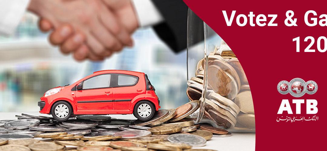 PARTICIPEZ AU SONDAGE DE LA « MEILLEURE ASSURANCE AUTO EN TUNISIE » ET GAGNEZ 1200 DT OFFERT PAR l'ATB !!!