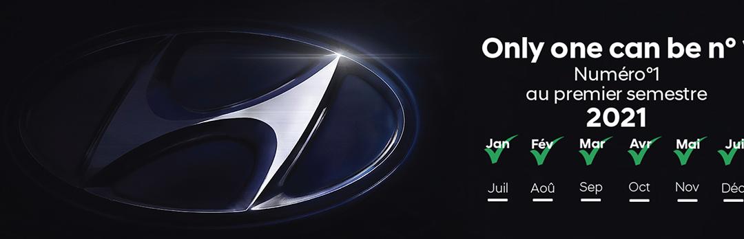 Hyundai Tunisie, leader des ventes du marché automobile pour les 6 premiers mois  2021