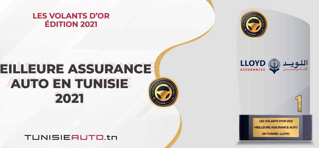 SONDAGE TUNISIEAUTO.TN: LLOYD ASSURANCES  ÉLUE «MEILLEURE ASSURANCE AUTO EN TUNISIE» 2021