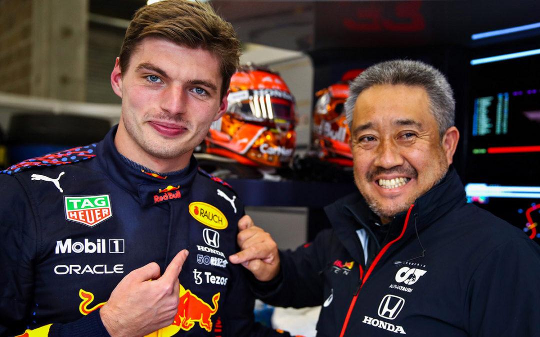 FORMULE 1: Max Verstappen remporte l'événement Rain-Marred en Belgique
