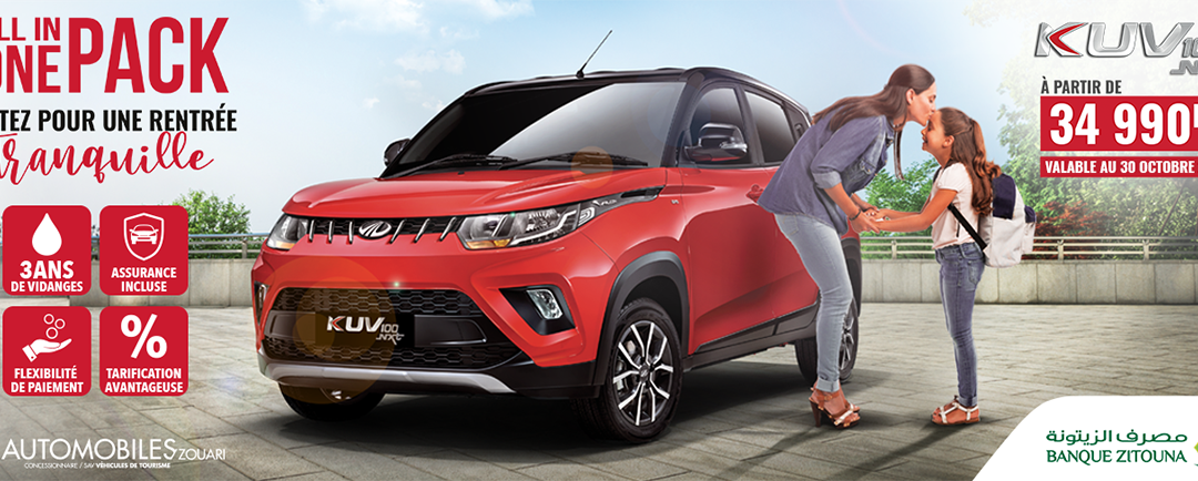 «Pack ALL IN ONE» chez Mahindra Tunisie