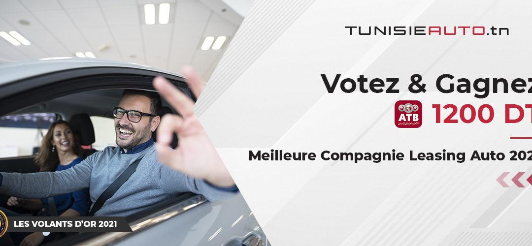 Sondage « Meilleure Compagnie Leasing Auto » 2021 by tunisieauto.tn et l'ATB